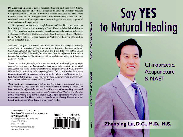 Dr. Lu Book Cover